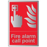 Fire Alarm Call Point - Portrait - Aluminium Effect