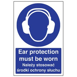 English/Polish - Ear Protection Must Be Worn