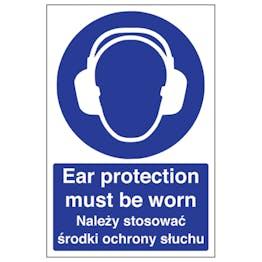 English/Polish - Ear Protection Must Be Worn
