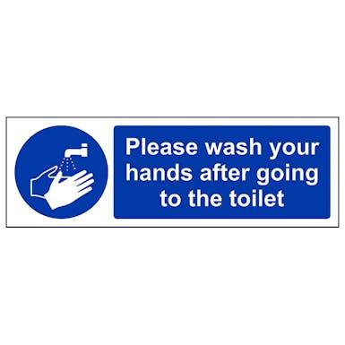 Please Wash Your Hands After - Landscape