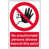No Unauthorised Persons - Portrait