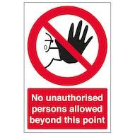 No Unauthorised Persons - Portrait