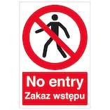 English/Polish - No Entry