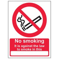 No Smoking, It is Against The Law To Smoke In This - Portrait
