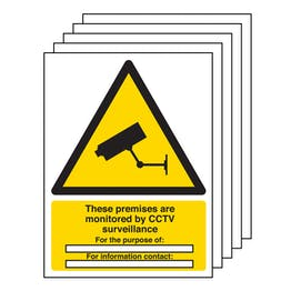 5PK - These Premises Are Monitored By CCTV - Portrait