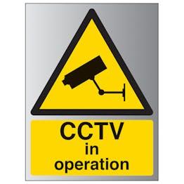 CCTV In Operation - Portrait - Aluminium Effect