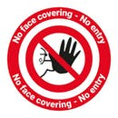 No Face Covering - No Entry Temporary Floor Sticker