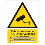 CCTV Is In Operation In This Store - Portrait