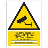 Petrol Station Monitored By 24 Hour CCTV - Portrait