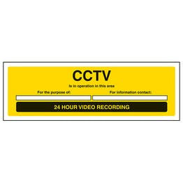 CCTV Is In Operation In This Area - Landscape