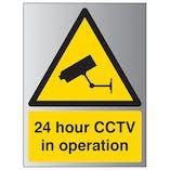 24 Hour CCTV In Operation - Portrait - Aluminium Effect