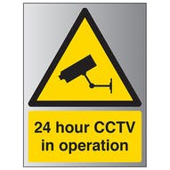 Aluminium Effect - 24 Hour CCTV In...