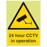 GITD 24 Hour  CCTV in Operation