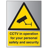 CCTV In Operation For Your Personal Safety - Portrait - Aluminium Effect
