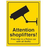 Attention Shoplifters! Free Ride In a Police Car With All Thefts