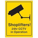 Shoplifters! 24hr CCTV in Operation