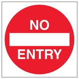 No Entry Automatic Door - Text