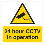24 hour CCTV In Operation Automatic Door