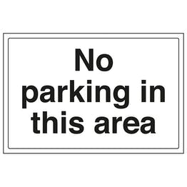 No Parking In This Area - Large Landscape