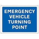Emergency Vehicle Turning Point