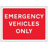 Emergency Vehicles Only - Landscape