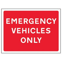 Emergency Vehicles Only - Landscape