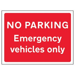 No Parking Emergency Vehicles Only