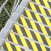 Anti-Slip Aluminium Stairtread&w=168&h=168