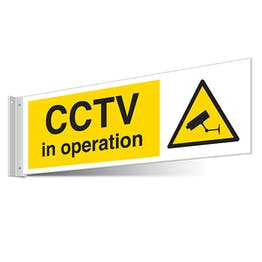 CCTV In Operation Corridor Sign - Landscape