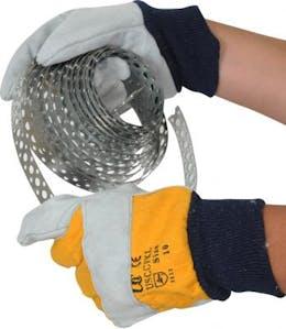 UCI Premium Knit Wrist Rigger Glove