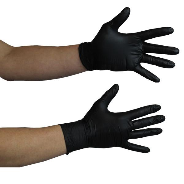 Economy Black Powder Free Nitrile Gloves